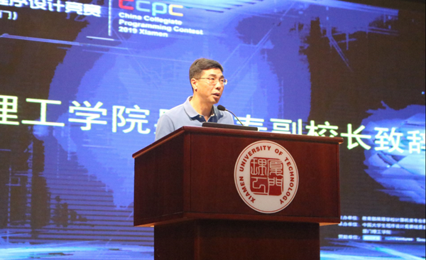 第五届中国大学生程序设计竞赛(厦门)在我校举行