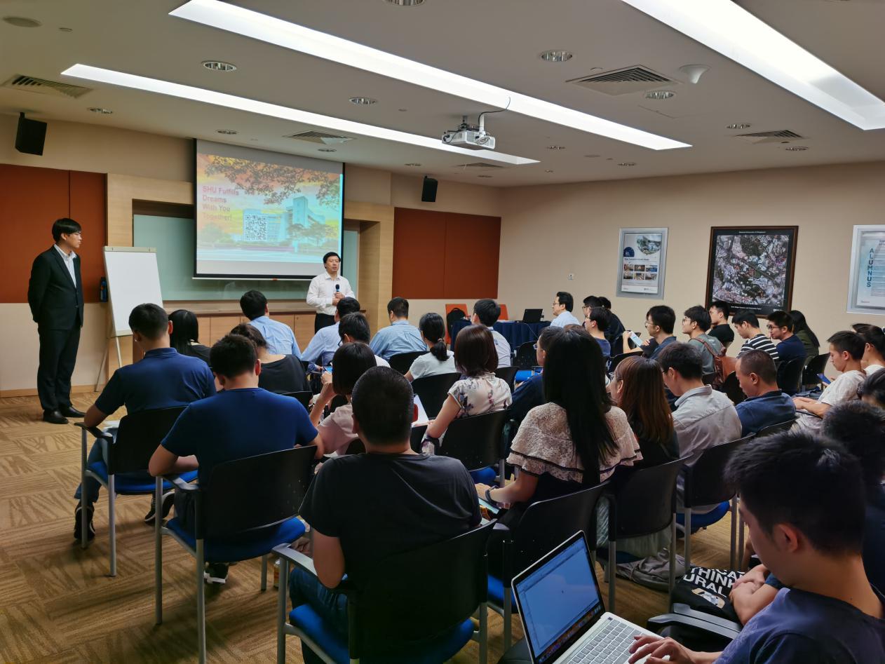 2019年上海大学新加坡恳谈会顺利举行