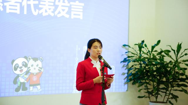财遇匡时志,博学筑未来——上海财经大学第二届中国国际进口博览会志愿者出征仪式举行