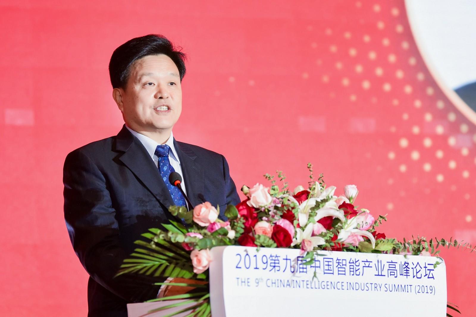 中国人工智能学会召开第八次全国会员代表大会