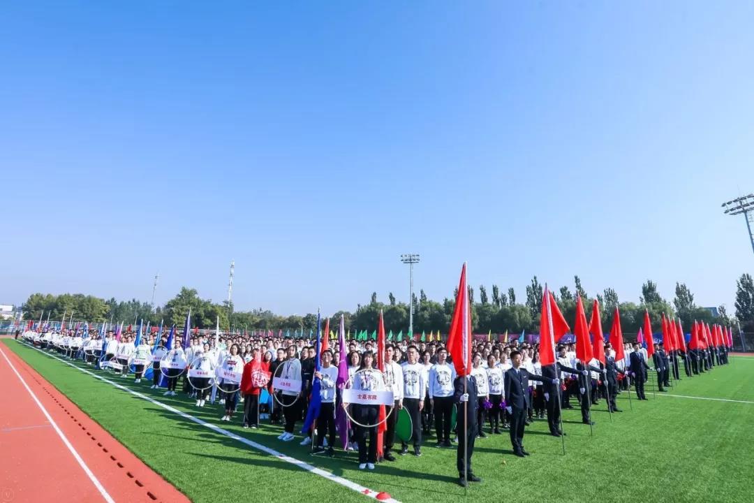 【校庆@67周年】我校第五十八届学生运动会召开