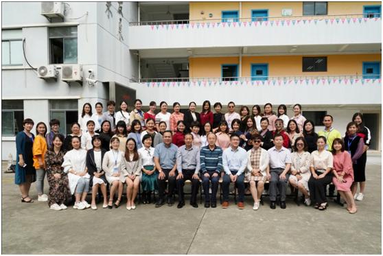 广东省普惠性民办幼儿园园长上海师范大学高级研修班在我院成功举办