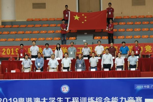 首届粤港澳大学生工程训练综合能力竞赛举办 华工学子夺团体第一