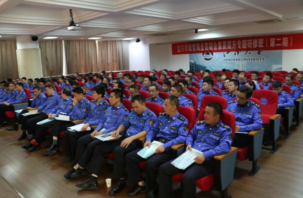 宜兴市城管局全员专题研修班第二期开班仪式顺利举行