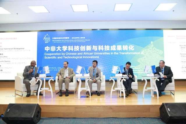 副校长李兆敏代表我校参加2019年北京论坛