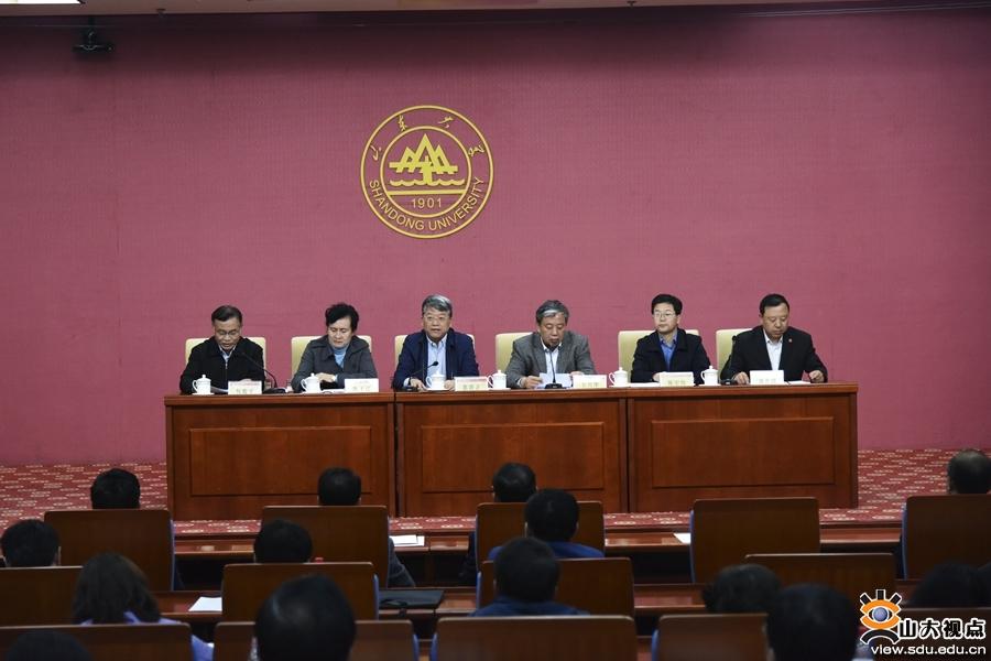 齐鲁医学院召开中层干部会议