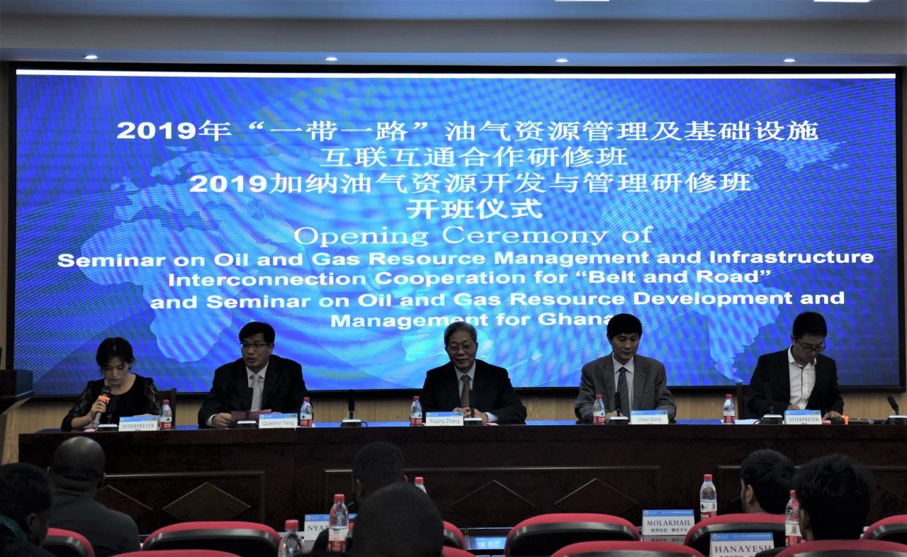 """""""一带一路""""油气资源管理及基础设施互联互通合作研修班在武汉校区开班"""