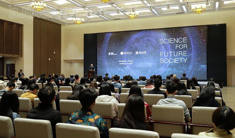 """发展中国家科学院2019年度理事会之""""面向未来社会的科学""""报告会在浙大举行"""