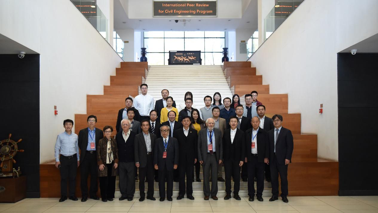 对标国际一流、谋划学科发展 天津大学土木工程学科国际同行评议举行
