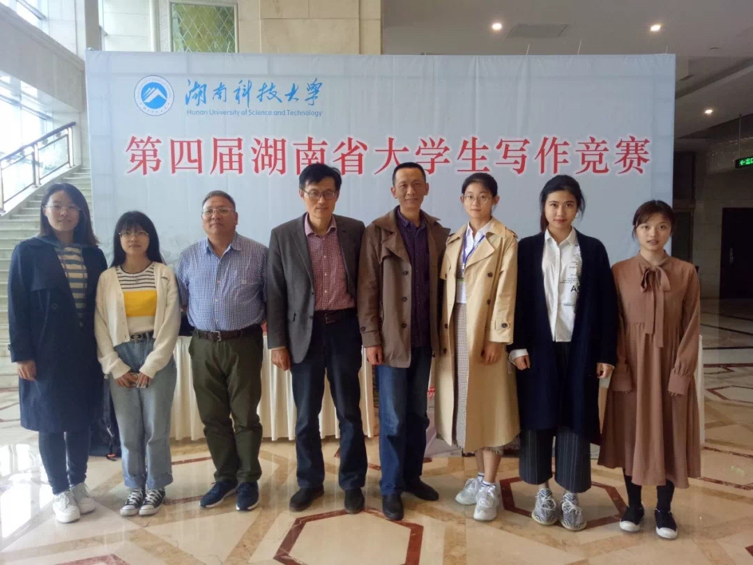 中南学子在第四届湖南省大学生写作竞赛中喜获佳绩