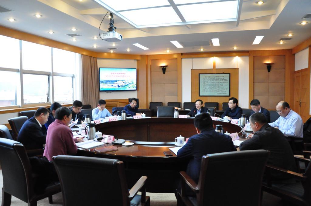 中南大学领导班子召开对照党章党规找差距专题会