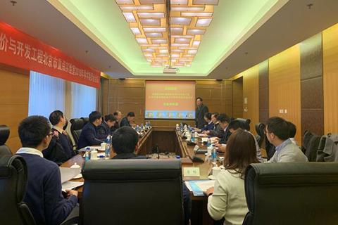 非常规天然气能源地质评价与开发工程北京市重点实验室2019年学术委员会会议召开