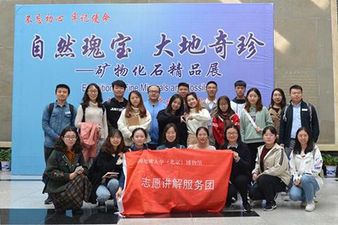 地大京汉两地博物馆进行馆际业务交流活动