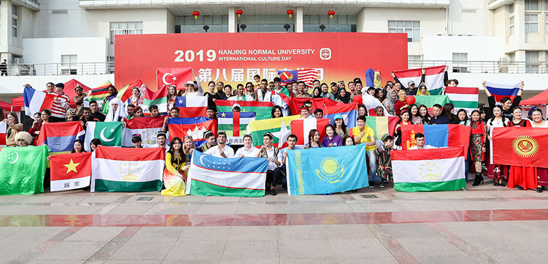 南师大第八届国际文化日活动举行