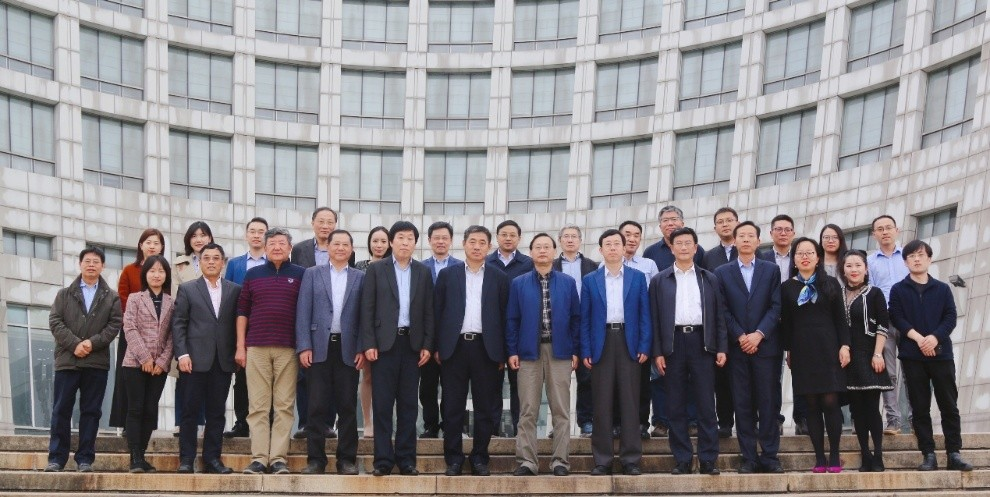 《中国大百科全书》(第三版)博物馆学科编辑工作会议在上海大学召开