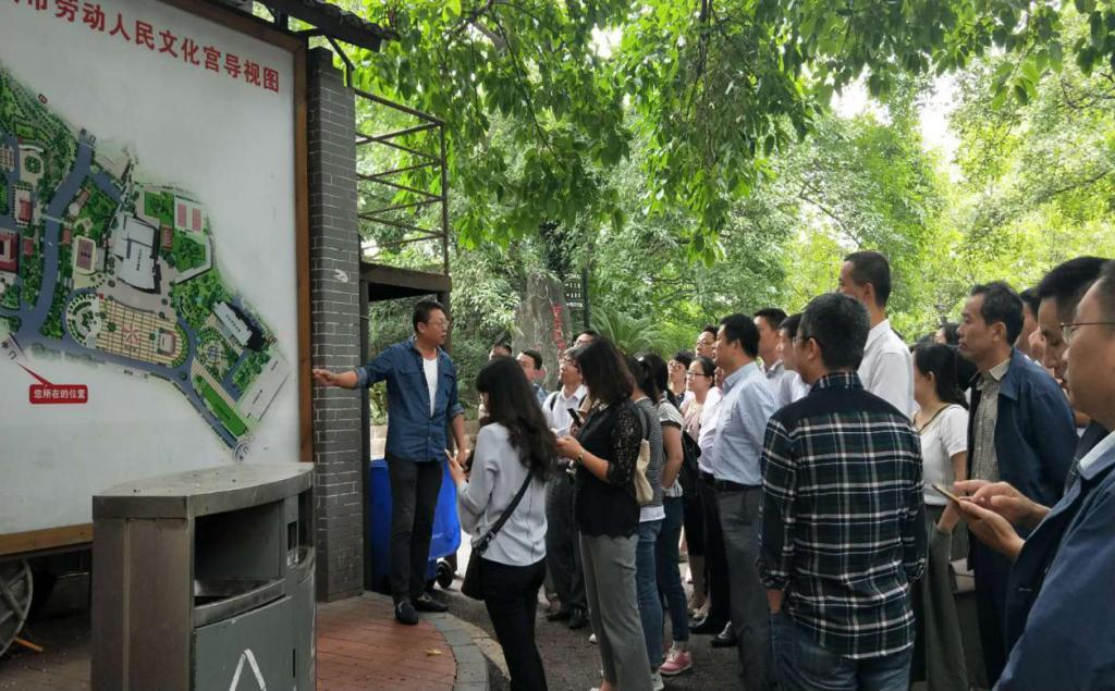 重庆市总工会职工服务中心