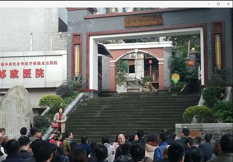 渝中区基层党建工作实践教学基地-嘉陵桥西村