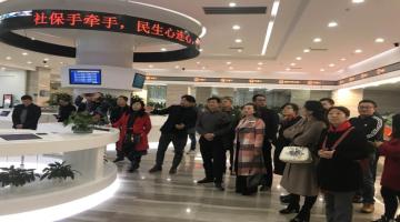 重庆市中小企业综合服务平台