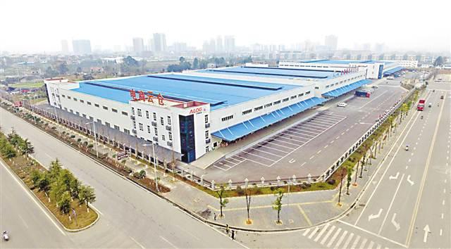 秀山县农村电子商务实践教学基地