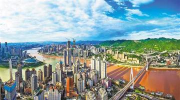 两江新区开放型经济教学基地