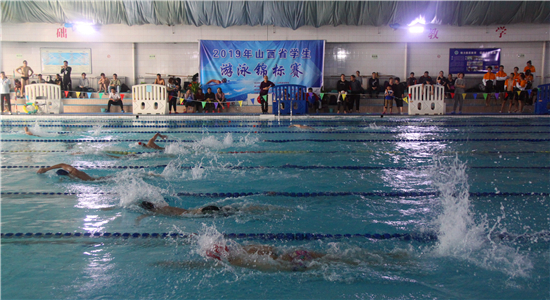 我校蝉联山西省学生游泳锦标赛大学组团体总分第一