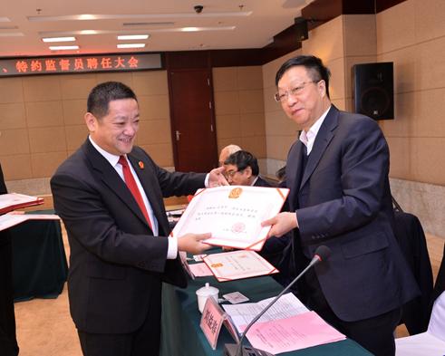 校长刘益春教授等4位专家学者受聘吉林省高级人民法院特邀咨询员、特约监督员