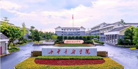 广安小平干部学院年培训人数超过3万人次