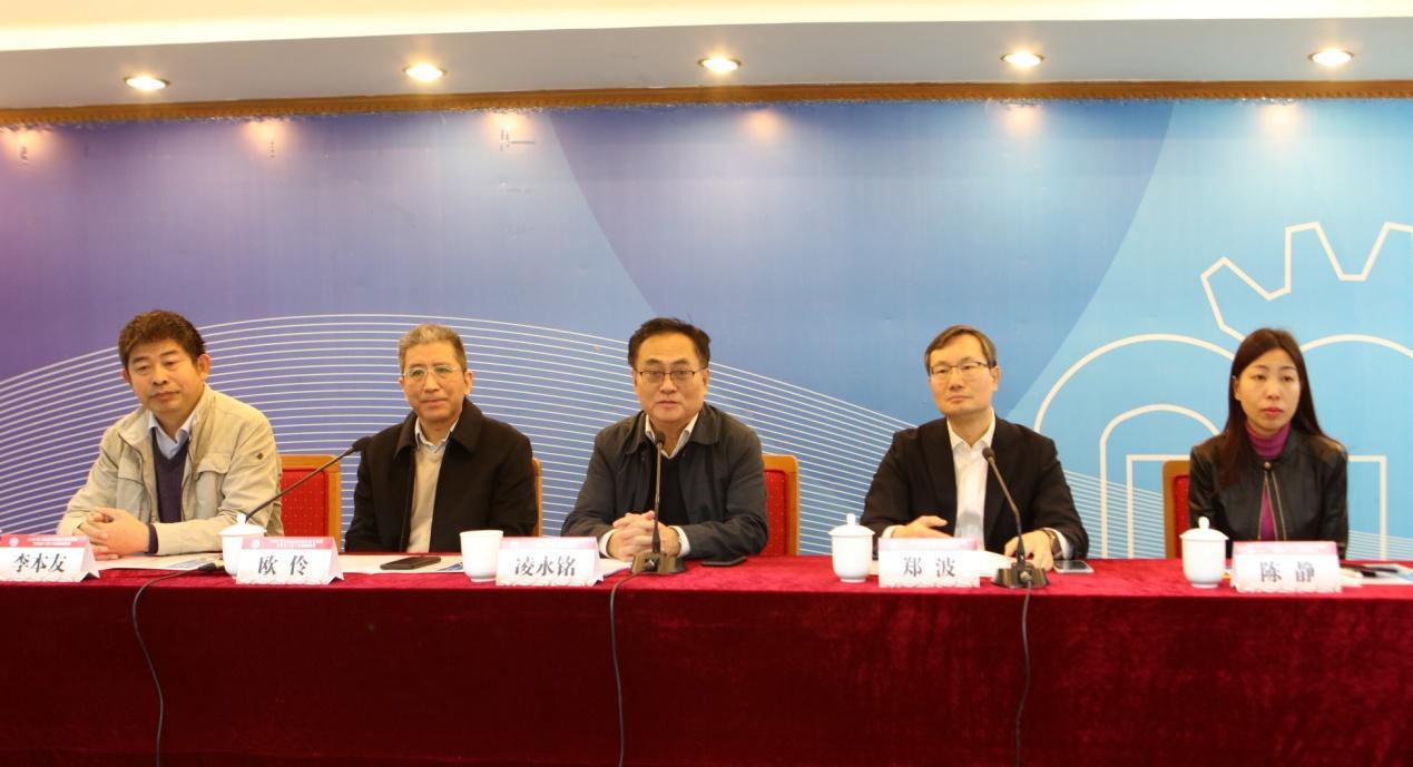 上海市社区矫正安置帮教青年社工骨干高级研修班开班