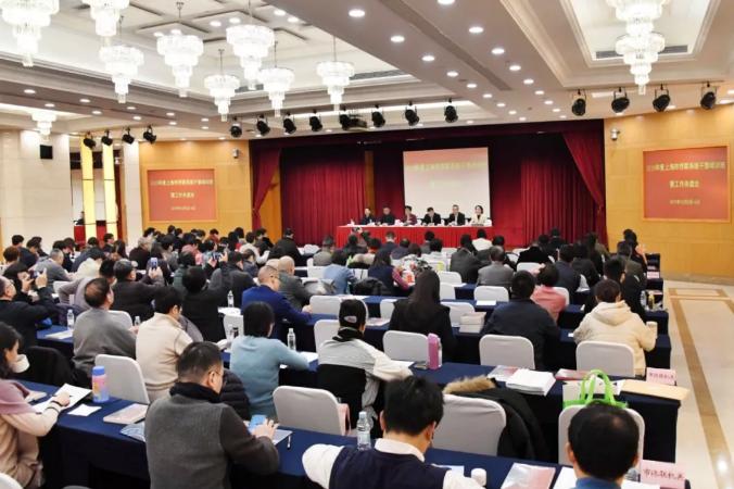 2019年度上海市侨联系统干部培训班暨工作务虚会举行