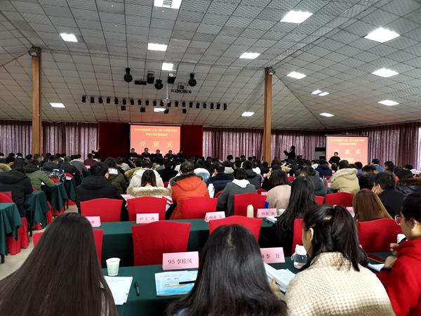 """2019年陕西省""""三支一扶""""人员能力提升专项计划示范培训班顺利开班"""