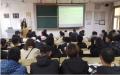 城乡建设学院:举办学生干部培训
