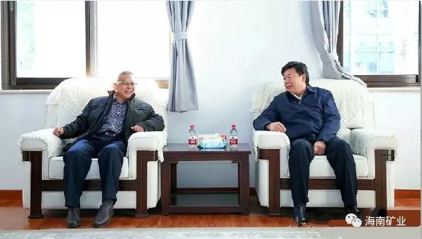 """北京科技大学""""海南矿业中层干部培训班""""结业"""