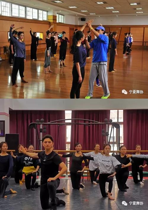 宁夏青年编导参加中国舞协文艺骨干和文艺管理干部培训班