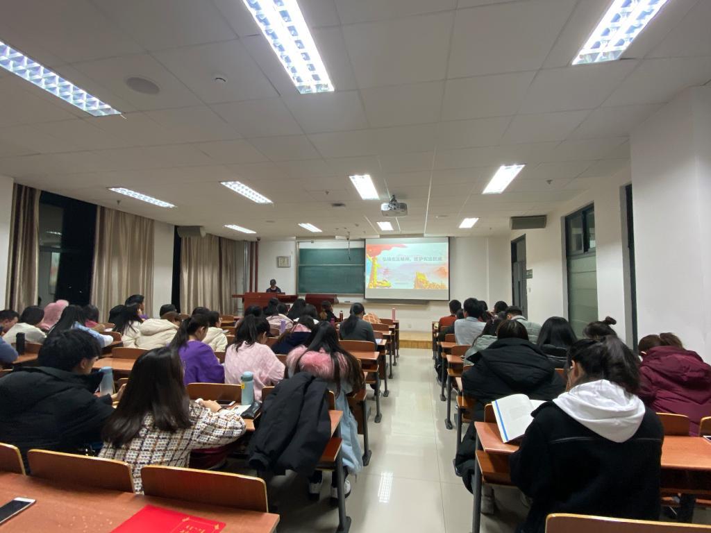历史与旅游文化学院本科生党支部举办十二月主题党日活动