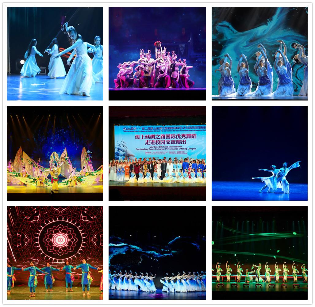 """""""海上丝绸之路国际优秀舞蹈走进校园交流演出""""在我校举行"""