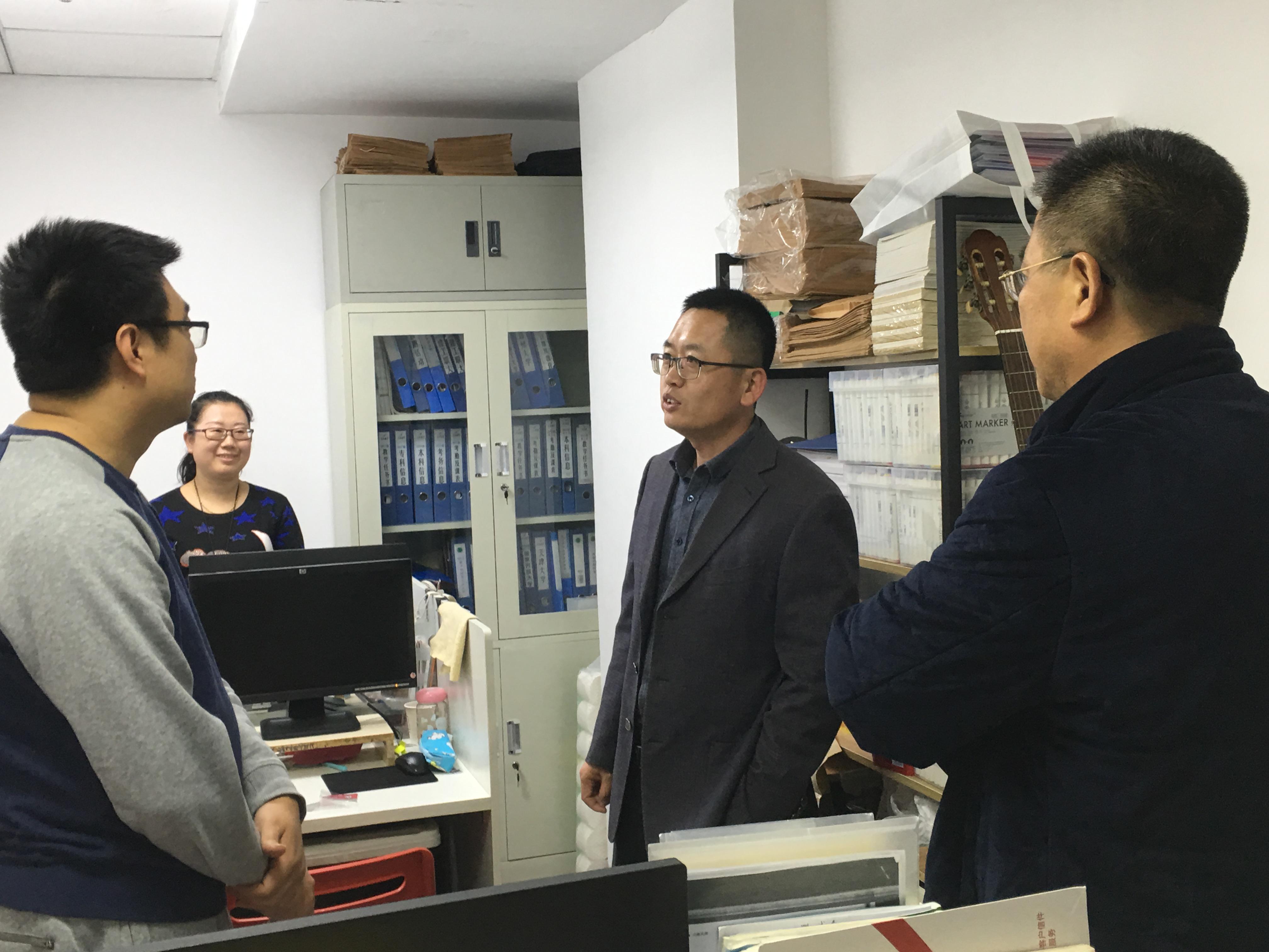 王铁宝副院长一行赴天信培训中心洽谈非学历继续教育合作事宜