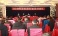 河北省邢台市桥东区税务局综合素质提升培训班第二期在河北工业大学顺利开班