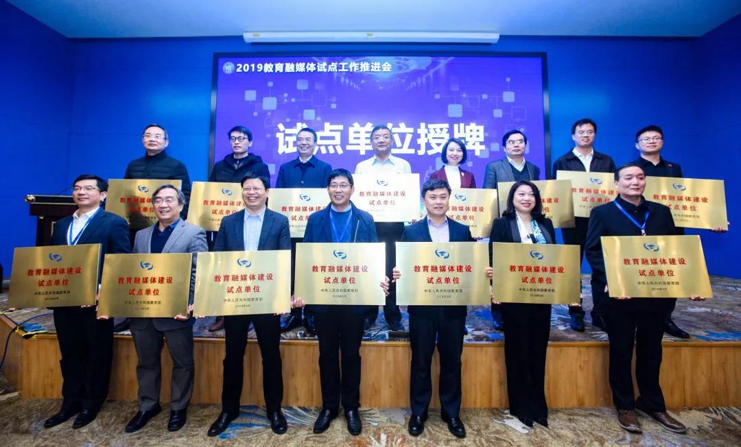 北京大学入选首批教育融媒体建设试点