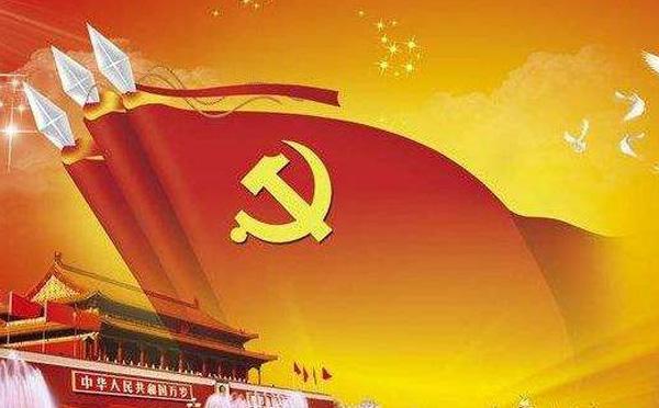 共产党要有党性教育才能经得起考验
