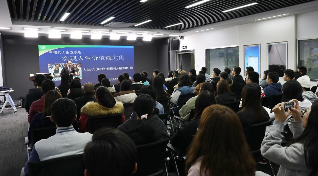 学院成功举办第十一期孜孜讲坛