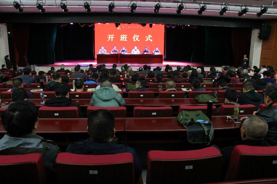 郑州市煤炭管理事务中心党性教育培训班等班次在我院联合开班