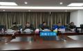 华电西藏:西藏公司举办2019年度干部培训班