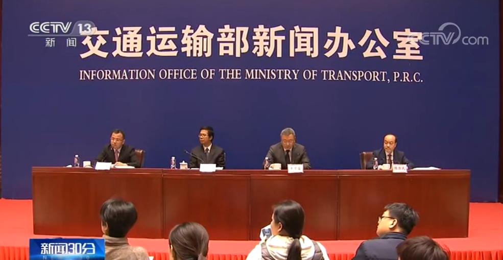 """交通运输部:""""十三五""""以来已有7100亿元资金投向贫困地区"""