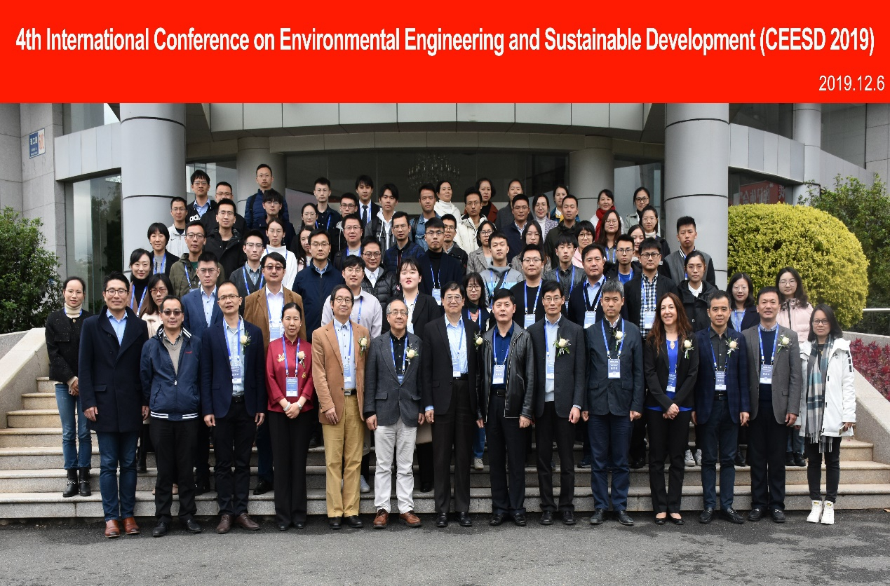 2019年环境工程与可持续发展国际会议在我校召开