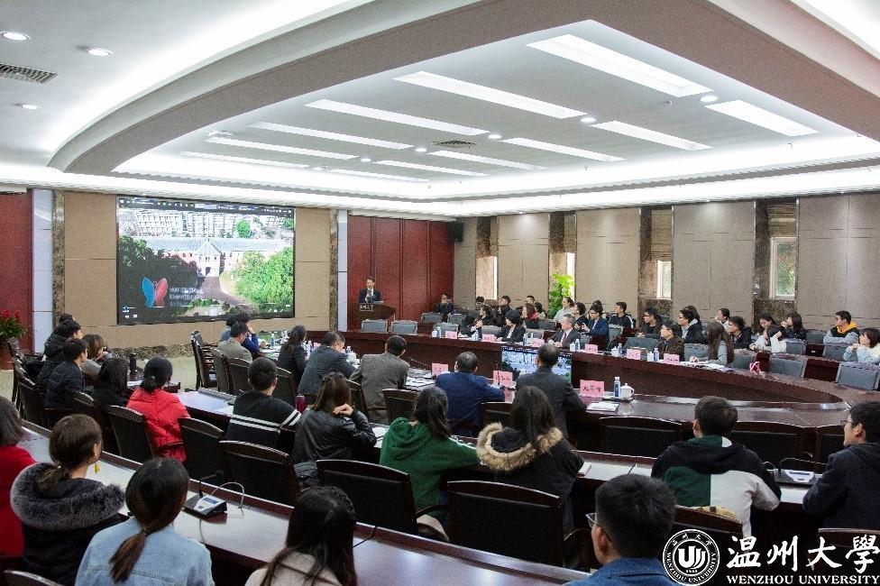 我校与日本京都大学合作研究交流会召开