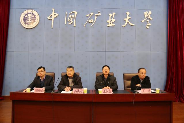 黑龙江龙煤集团煤矿一线优秀安全生产技术管理人员 机电运输专业培训班(第七期)在我校结业