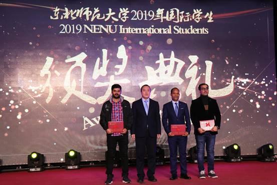 学校举办国际学生2019年颁奖典礼暨2020年新年联欢晚会