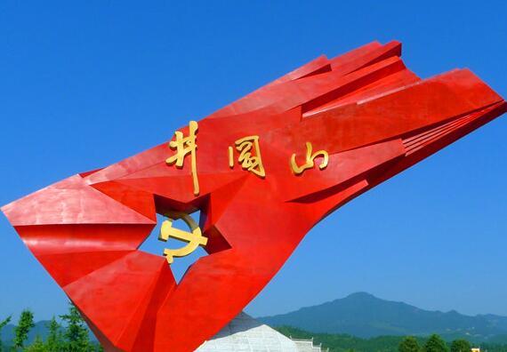学生参加井冈山红色培训研学有什么意义?