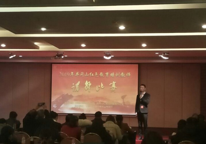 红源文化培训中心组织人员参与红培办举办的系列活动