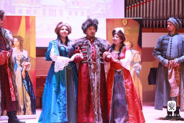 波兰国立肖邦音乐大学访问我校并成功上演音乐会版歌剧《闹鬼的庄园》
